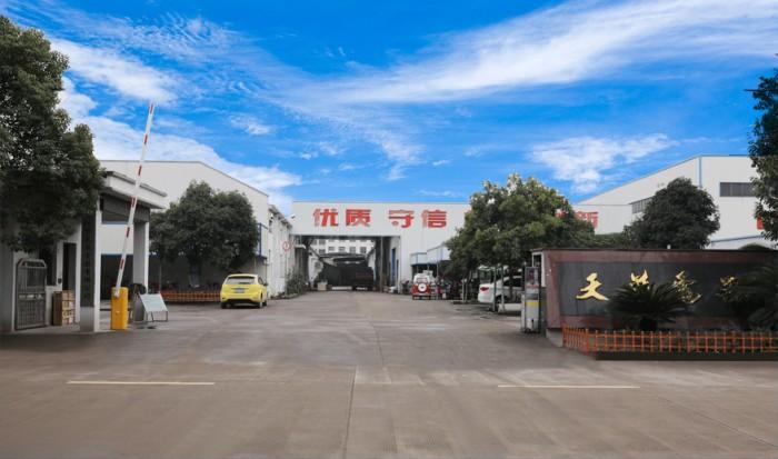 Shengzhou Tianyi Electric Appliance Co., Ltd