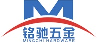 Ningbo Beilun Mingchi Hardware Manufacture Co., Ltd.